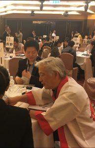日本旅行主催の台湾商談会