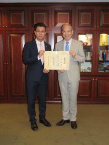 香港昇龍道大使