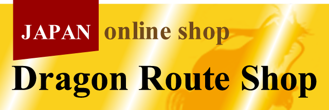The Dragon Route online shop